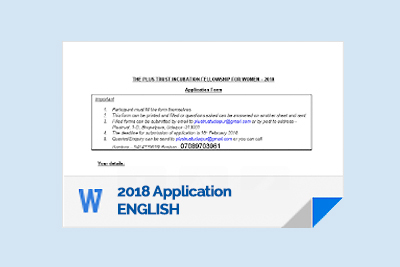 2018 Application (English)